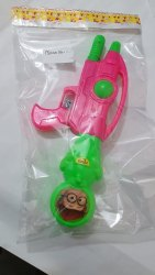 Pink Toy Water Gun For Kids