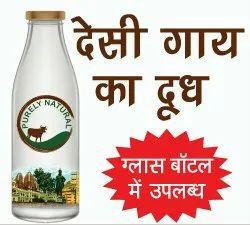 Amul Desi A2 Cow Milk