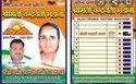 Attractive Paper Panchayat Election Poster Printing, In Saharanpur