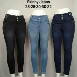 Button Ladies Skinny Fit Jeans, Waist Size: 28-32