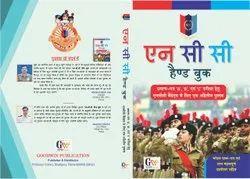 NCC Handbook ( Hindi Medium)