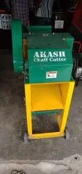 Chaff Cutter (Akash)