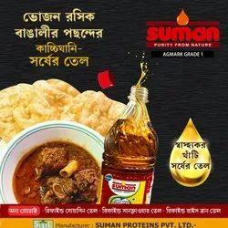 SUMAN Mustard Oil