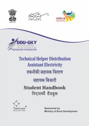 DDUGKY Technical Helper Distribution Assistant Electricity