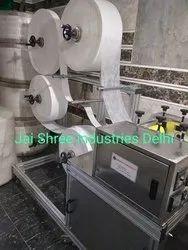 Latest model sanitary napkins making machine
