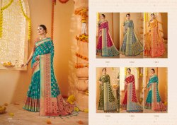 Ladies Banarasi Organza Saree
