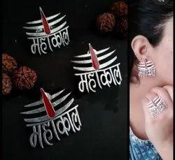 Mahakal Earring With Ring