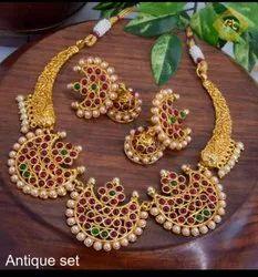 Brass (Base) Choker Antique Necklace