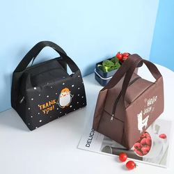 Babies Lunch Box