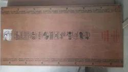 Gurjan Brown Bwp plywood, Thickness: 18mm, Size: 8x4