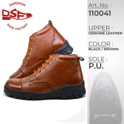 DsF officer police  boot