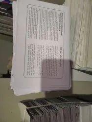 Recipe Book(White Paper)