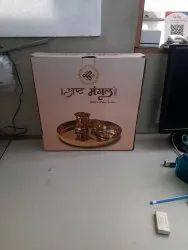 Your brand Die-Cut Thali Box, For Corrugated, Size: As Pr Your Requrment