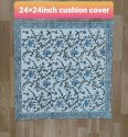 24 24 Inch Cushion Cover