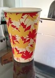 White Printed 450ml juice paper cup
