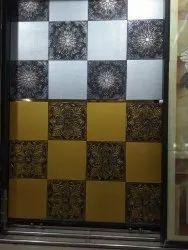 3rd Fire Tiles