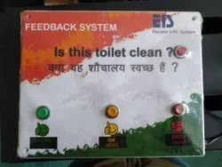 Customer Feedback Machine(Carefree Hygiene)