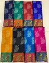 Ligalz Presents Soft Cotton Saree With Zari Patta With Blouse