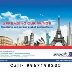 Household Courier Service