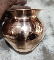 Plain Round Copper Lotta