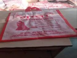 Handle Type: Loop Handle Non Woven Carry Bag, For Shopping