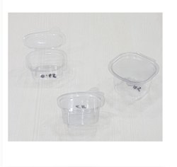 Plastic Dip Cup 40 Ml