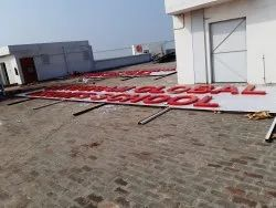 Acrylic LED Building Rooftop Signages, For Outdoor, Packaging Type: Box