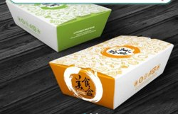Brown Paper Food Take Away Box