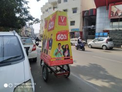 Tricycle Vehicle Advertising Service, in On Site
