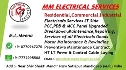 Electrical Consultant