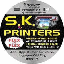 Flex Printing Normal Quality