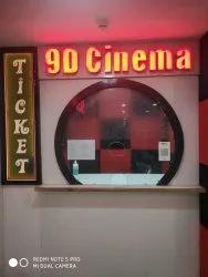 7D Movie Service