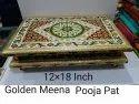 Pooja Patla