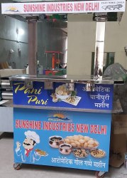 Hygenic Pani Puri Making Machine