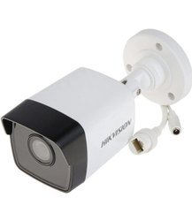 Day & Night Hikvision 2mp Smart Ip Outdoor Bullet Camera