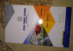 Paper Brochure Designing And Printing Service