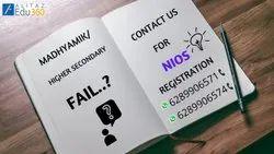 NIOS Admission Service