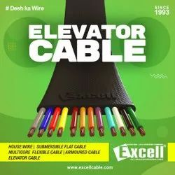 Elevator Cable 0.50 sqmm x 12core