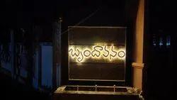 Gated Community 2 Bhk, 1 Bhk Flats For Sale In Telaprolu,Vijayawada