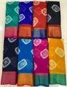 Ligalz presents soft cotton saree with blouse