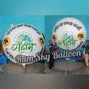 Air Sky Balloon