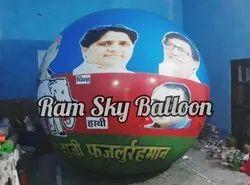 Air balloon for election