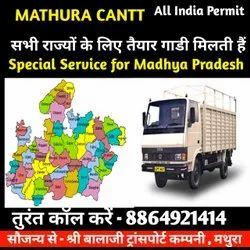 Goods Transportation Services For Madhya Pradesh