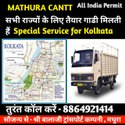 Transport Services For Kolkata