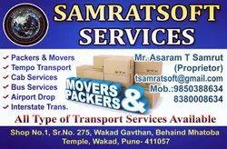 Tempo Service Life Republic Marunji to Wakad Balewadi Baner Pune