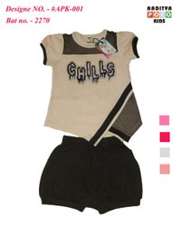 4 colour Knitted Kid's casual wear