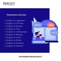 英文翻译服务,全球