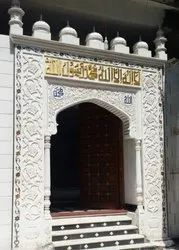 White Carved Marble Masjid Mehrab Marble Artifacts, 10feetx15