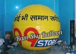 Advertisement Sky Balloon for shop