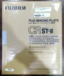Fuji IP Plate For Industrial RT